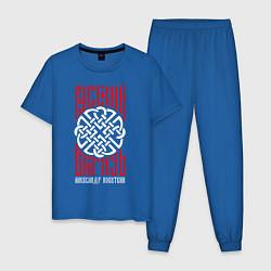 Пижама хлопковая мужская Русский Витязь: Поветкин цвета синий — фото 1