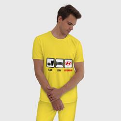 Пижама хлопковая мужская Еда, сон и Hyundai цвета желтый — фото 2