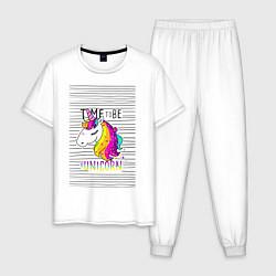 Пижама хлопковая мужская Радуга Единорога цвета белый — фото 1