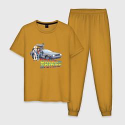 Пижама хлопковая мужская Back to the future цвета горчичный — фото 1