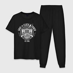 Пижама хлопковая мужская Back to the future 5 цвета черный — фото 1