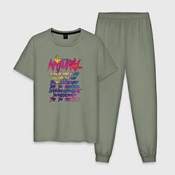 Пижама хлопковая мужская Imagine Dragons - Natural цвета авокадо — фото 1