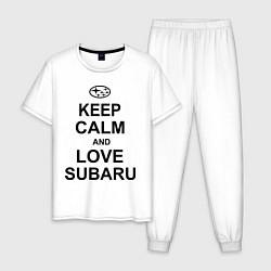 Пижама хлопковая мужская Keep Calm & Love Subaru цвета белый — фото 1
