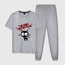 Пижама хлопковая мужская Танин любимчик цвета меланж — фото 1