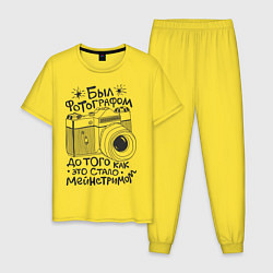 Пижама хлопковая мужская Фотограф цвета желтый — фото 1