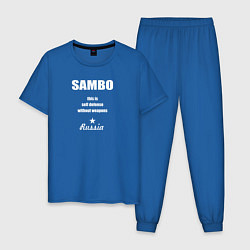 Пижама хлопковая мужская Sambo Russia цвета синий — фото 1