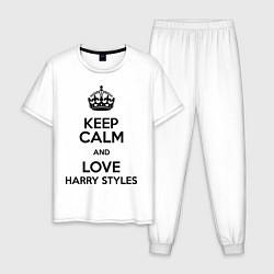 Пижама хлопковая мужская Keep Calm & Love Harry Styles цвета белый — фото 1