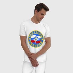 Пижама хлопковая мужская Emercom Russia цвета белый — фото 2