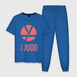 Пижама хлопковая мужская Дзюдо цвета синий — фото 1