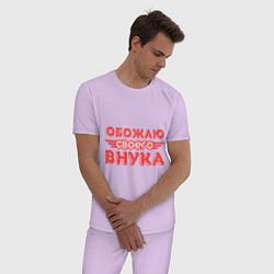 Пижама хлопковая мужская Обожаю своего внука цвета лаванда — фото 2