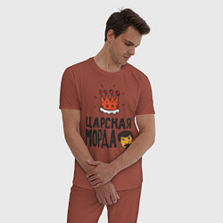 Пижама хлопковая мужская Царская морда цвета кирпичный — фото 2