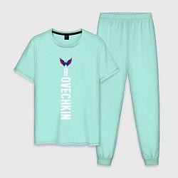 Пижама хлопковая мужская Washington Capitals: Alexander Ovechkin цвета мятный — фото 1