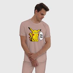 Пижама хлопковая мужская Pika Pika Okay цвета пыльно-розовый — фото 2