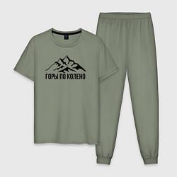 Пижама хлопковая мужская Горы по колено цвета авокадо — фото 1