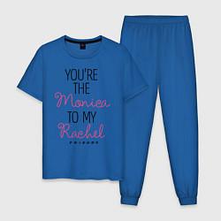 Пижама хлопковая мужская Youre the Monica to my Rachel цвета синий — фото 1