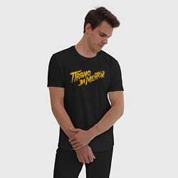Пижама хлопковая мужская Прямо за мечтой цвета черный — фото 2