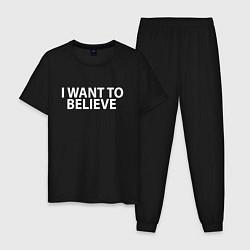 Пижама хлопковая мужская I WANT TO BELIEVE цвета черный — фото 1