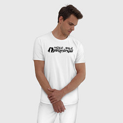 Пижама хлопковая мужская Добрый умный полицейский цвета белый — фото 2