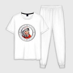 Пижама хлопковая мужская Гагарин ?? 1 цвета белый — фото 1