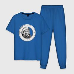 Пижама хлопковая мужская Гагарин Восток 1 цвета синий — фото 1