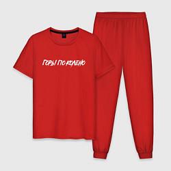 Пижама хлопковая мужская Горы по колено цвета красный — фото 1