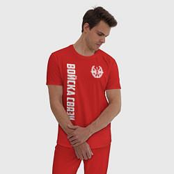 Пижама хлопковая мужская Войска связи цвета красный — фото 2