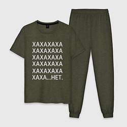 Пижама хлопковая мужская Ха ха ха нет цвета меланж-хаки — фото 1
