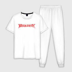 Пижама хлопковая мужская Megadeth цвета белый — фото 1