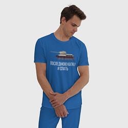 Пижама хлопковая мужская ПОРА СПАТЬ цвета синий — фото 2