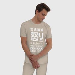 Пижама хлопковая мужская Cyperpunk 2077 Japan tech цвета миндальный — фото 2