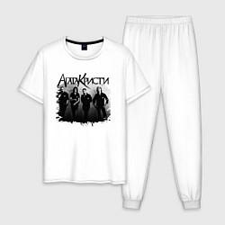Пижама хлопковая мужская Агата Кристи цвета белый — фото 1