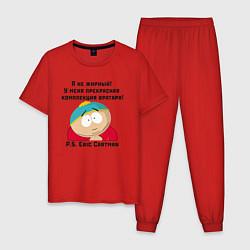 Пижама хлопковая мужская South Park Цитата цвета красный — фото 1