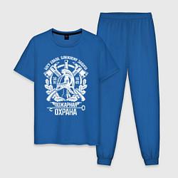 Пижама хлопковая мужская Пожарная охрана цвета синий — фото 1