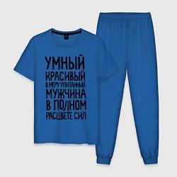 Пижама хлопковая мужская В меру упитанный мужчина цвета синий — фото 1