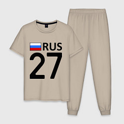 Пижама хлопковая мужская RUS 27 цвета миндальный — фото 1