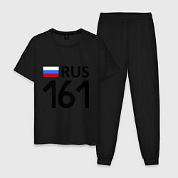 Пижама хлопковая мужская RUS 161 цвета черный — фото 1
