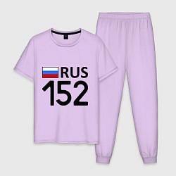 Пижама хлопковая мужская RUS 152 цвета лаванда — фото 1