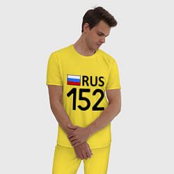 Пижама хлопковая мужская RUS 152 цвета желтый — фото 2