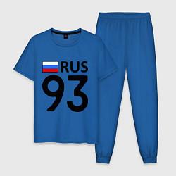 Пижама хлопковая мужская RUS 93 цвета синий — фото 1