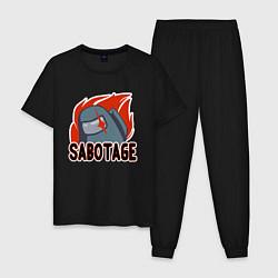Пижама хлопковая мужская Among Us Sabotage цвета черный — фото 1