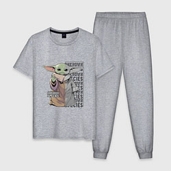 Пижама хлопковая мужская Неизвестный вид цвета меланж — фото 1