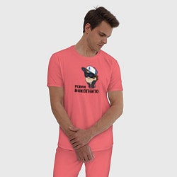 Пижама хлопковая мужская Режим Инкогнито цвета коралловый — фото 2