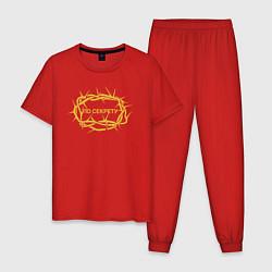 Пижама хлопковая мужская Макс Барских: По секрету цвета красный — фото 1