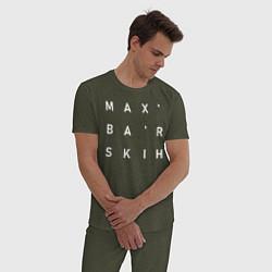Пижама хлопковая мужская Max Barskih цвета меланж-хаки — фото 2