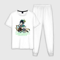 Пижама хлопковая мужская Genshin impact Венти цвета белый — фото 1