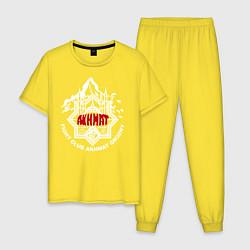 Пижама хлопковая мужская Akhmat Fight Club цвета желтый — фото 1