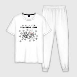 Пижама хлопковая мужская Destiny 2: Beyond Light цвета белый — фото 1