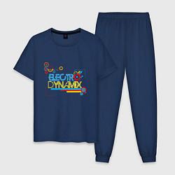 Пижама хлопковая мужская Электродинамикс цвета тёмно-синий — фото 1