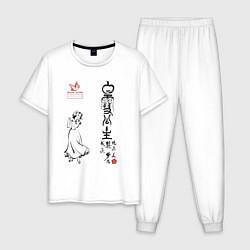 Пижама хлопковая мужская Белоснежка цвета белый — фото 1