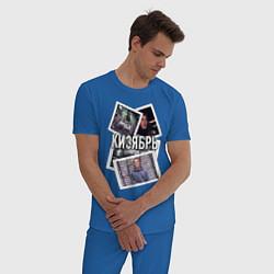 Пижама хлопковая мужская Кизябрь цвета синий — фото 2